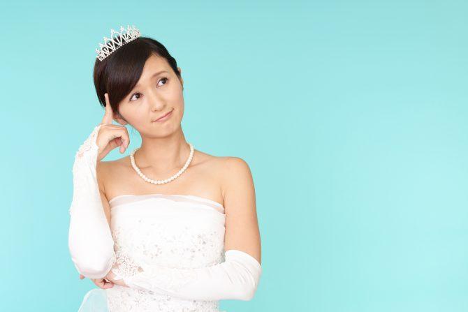 結婚 指輪 前撮り